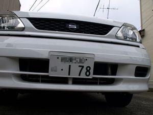 P30123762