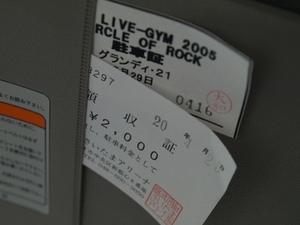P30124122